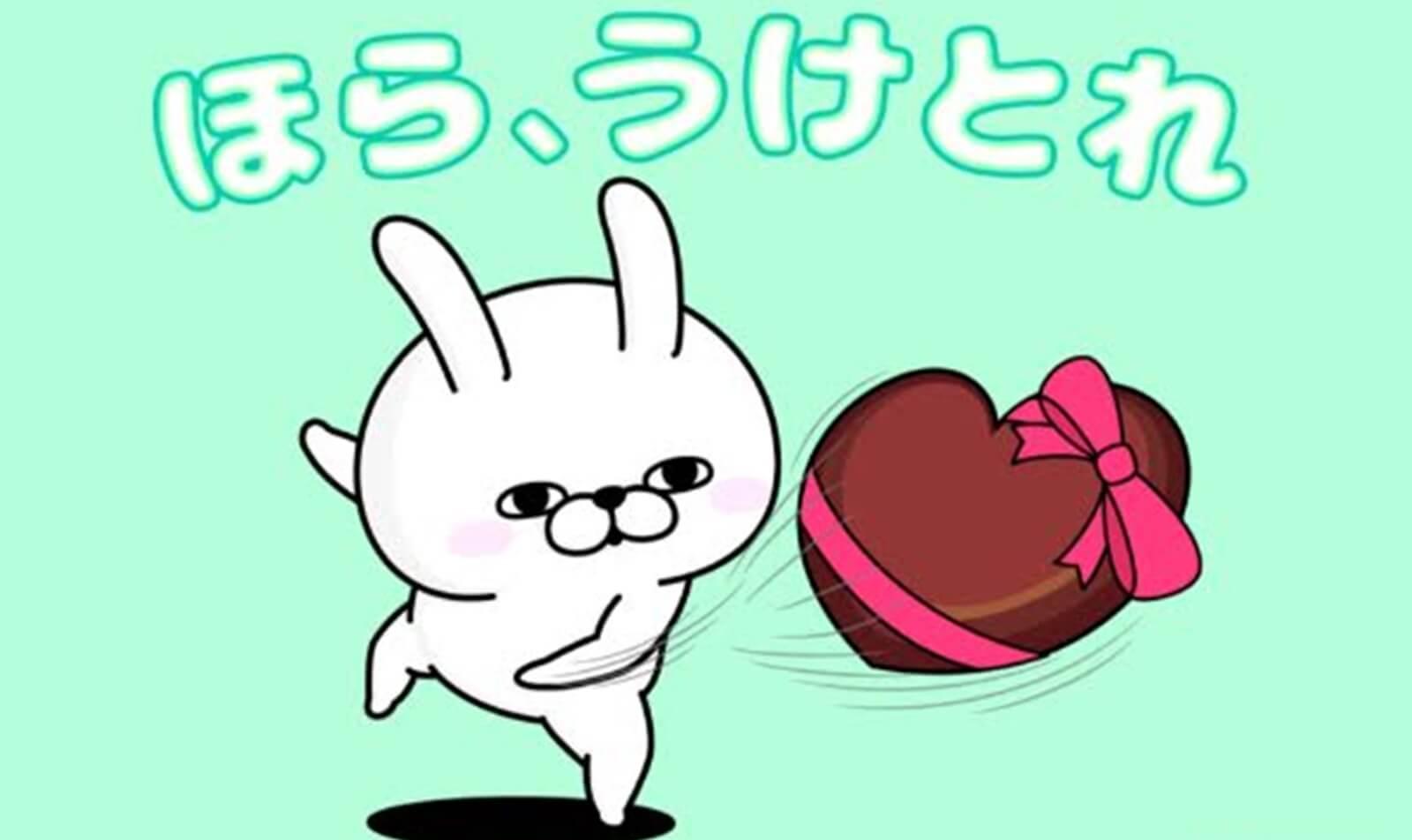 LINEバレンタインくじクーポン