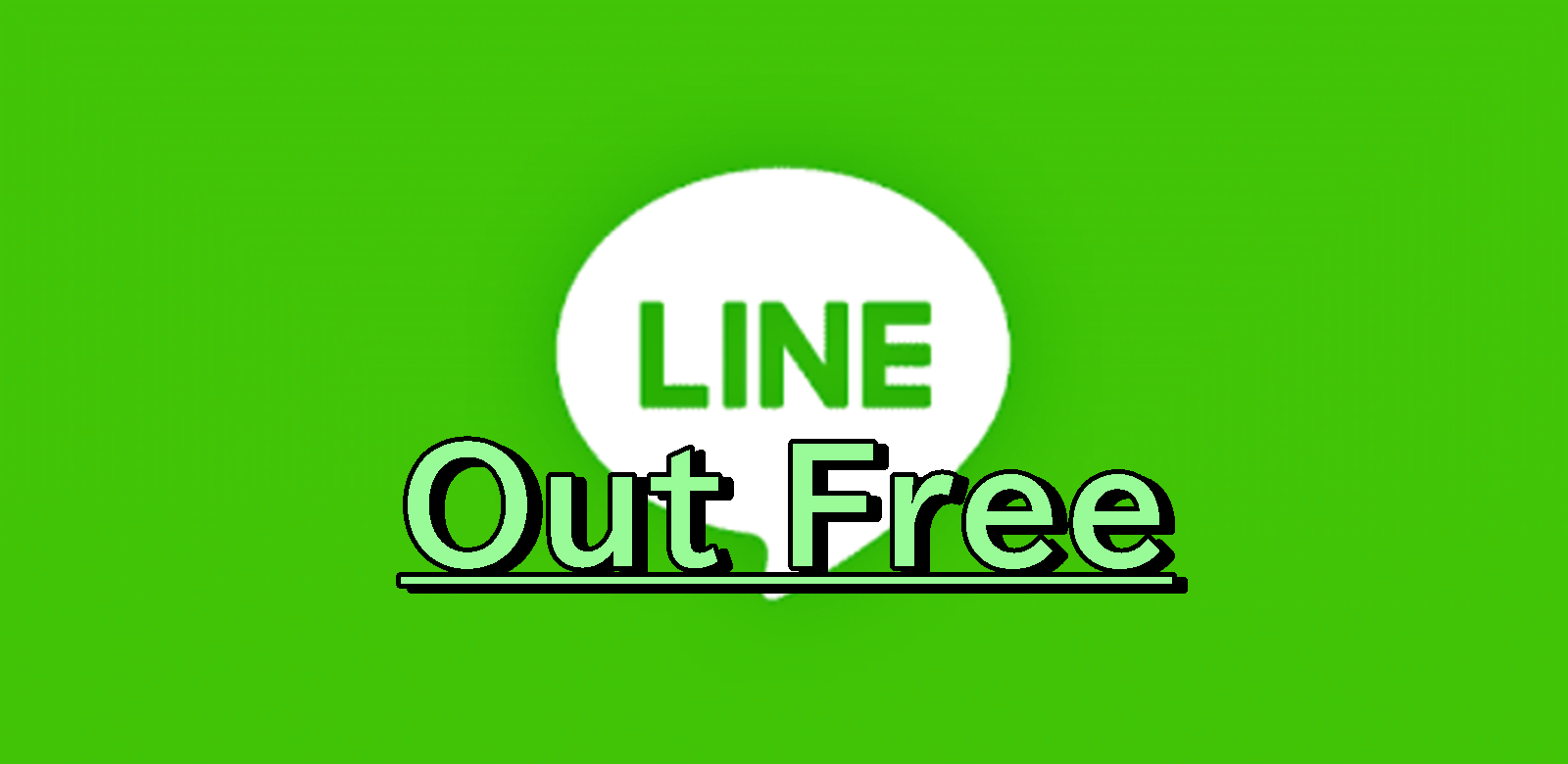 LINE Out free 使い方