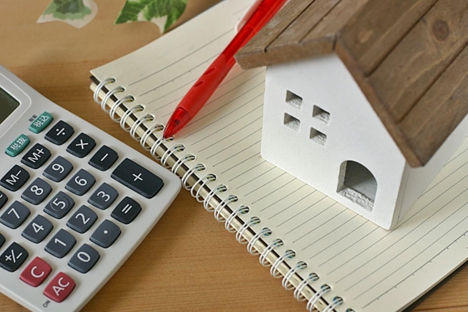 家を買う時にかかるお金